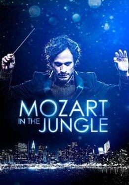Моцарт в джунглях / Mozart in the Jungle